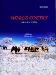 Cover of: WORLD POETRY ALMANAC 2006, 100 Poets from 70 Countries