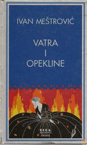 Cover of: Vatra i opekline
