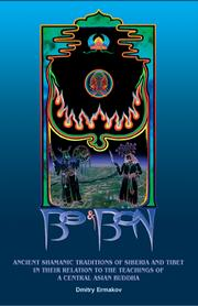 Cover of: Bø and Bön by Dmitry Ermakov