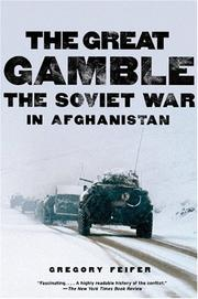 Cover of: The great gamble |