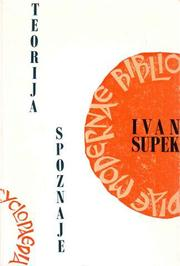 Cover of: Teorija spoznaje