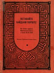 Cover of: Vstavate, kadany porvite