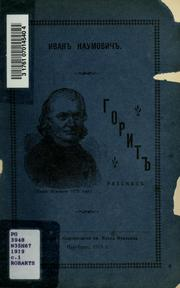 Cover of: Horyt