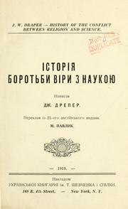 Cover of: Istoriia borotby viry z naukoiu