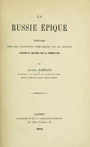 Cover of: La Russie épique