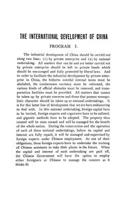 Cover of: The international development of China