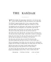 Cover of: The Kasîdah (couplets) of Hâjî Abdû al-Yazdi |