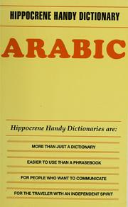 Cover of: Arabic |