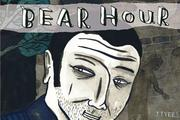 Cover of: Bear Hour