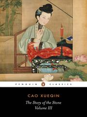 Cover of: The Warning Voice, also known as The Dream of the Red Chamber | Xueqin Cao