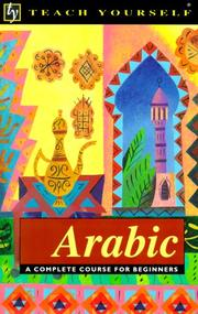 Cover of: Arabic by J. R. Smart