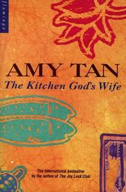 Cover of: Kitchen God's Wife, the