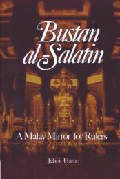 Cover of: Bustan al-Salatin by Jelani Harun