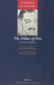 Cover of: The pillar of fire and selected poems