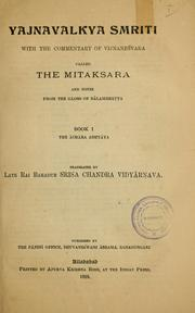 Cover of: Yajnavalkya smriti by Yjñavalkya