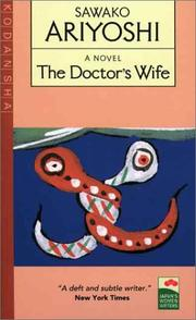 Cover of: The Doctor's Wife (Japan's Women Writers)