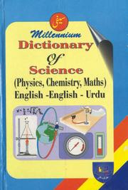Cover of: biology dictionary in urdu Millenium science dictionary, biology, English - English - Urdu | Salah-ud-din.