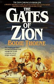 Cover of: The gates of Zion