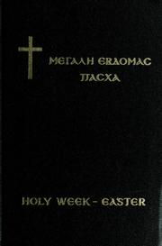 Cover of: Greek Orthodox Holy Week and Easter services | Orthodox Eastern Church