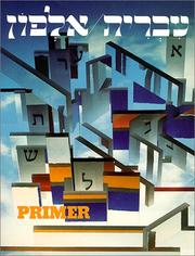Cover of: Hebrew