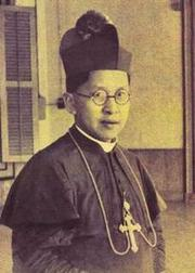 Cover of: Mgr. Albertus Sugiyopranoto by Anhar Gonggong