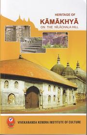 Cover of: Heritage of KAMAKHYA on the Nilachala Hill by