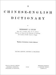 A Chinese-English dictionary by Herbert Allen Giles