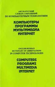 Cover of: English-Russian Dictionary of Abbreviations in Computer Technologies