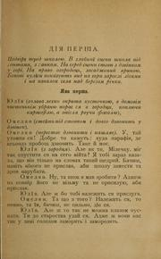 Cover of: Uchytelʹ