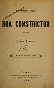 Cover of: Boa Constrictor