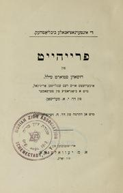 Cover of: Frayhayṭ