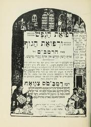 Cover of: Refu'at ha-nefesh u-refu'at ha-guf