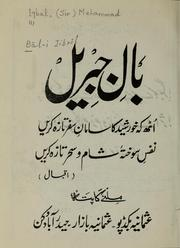 Cover of: Bal-i Jibril