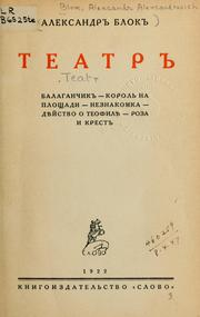 Cover of: Teatr
