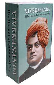 Vivekananda--His Gospel of Man-making, with a Garland of Tributes and a Chronicale of His Life and Times with Pictures by Swami Jyotirmayananda Puri (Compiler-Editor)