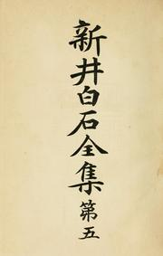 Cover of: Arai Hakuseki zenshu