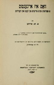 Cover of: Ṿos iz eygenṭum