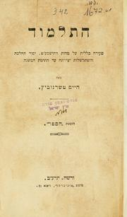 Cover of: ha-Talmud
