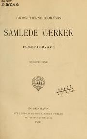 Cover of: Samlede Vaerker