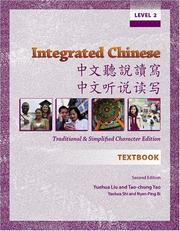 Cover of: Integrated Chinese: Level 2 Textbook | Liu, Yuehua.