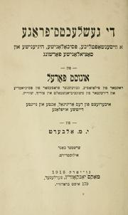 Cover of: Di geshlekhṭs-frage