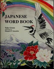Japanese word book