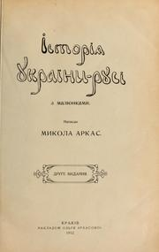 Cover of: Istorii͡a Ukraïny-Rusi | Mykola Arkas