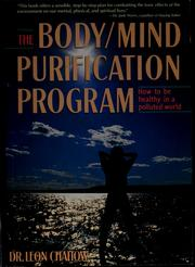 Cover of: The body/mind purification program