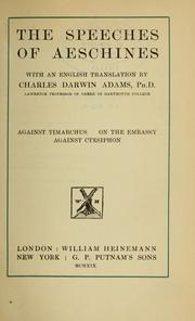 Cover of: The speeches of Aeschines