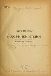 Cover of: Zalozhniki zhizni
