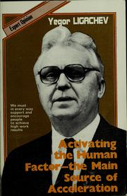 Cover of: Activating the human factor--the main source of acceleration