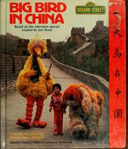Cover of: Big Bird in China =