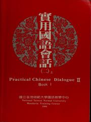 Cover of: Practical Chinese dialogue II
