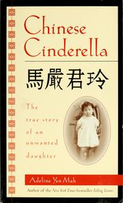 Cover of: Chinese Cinderella | Adeline Yen Mah